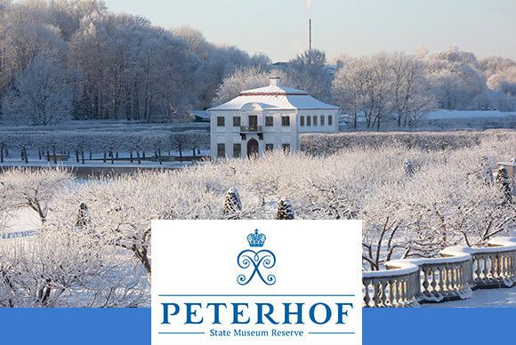 Musée - Réserve d'Etat de Peterhof